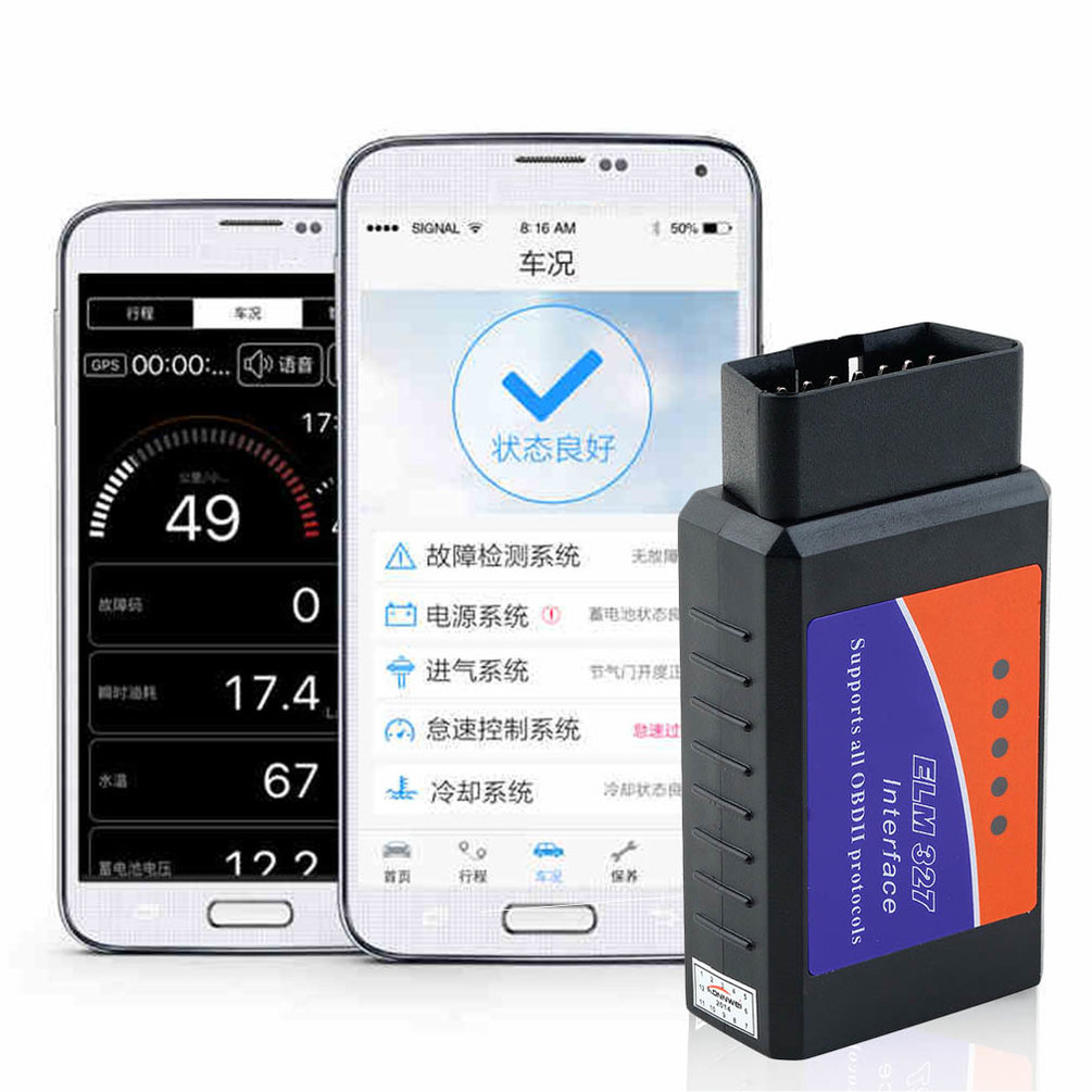 elm327 v1 5 bluetooth obd obdii obd2 eobd auto car truck moteur diagnostique outil achat. Black Bedroom Furniture Sets. Home Design Ideas