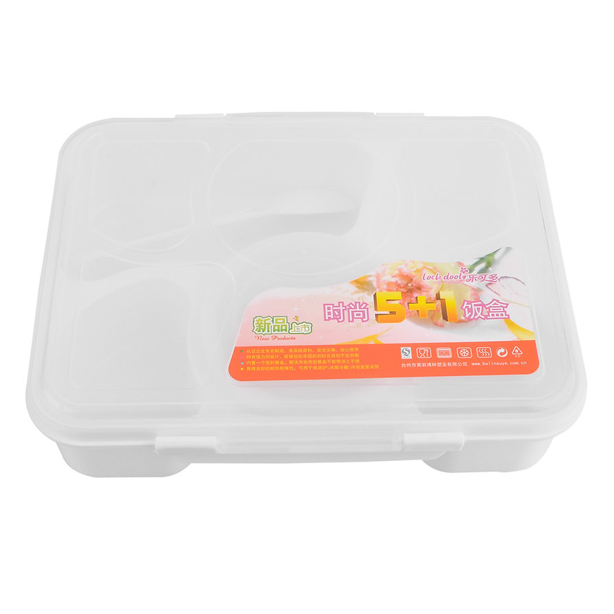Microwave Food Container ~ Portable microwave lunch box for kids food container